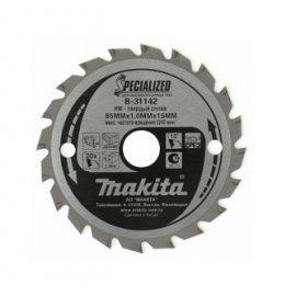 Диски пильные диаметр 80-150мм (14)
