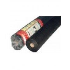Геотекстиль Агротекс ® Гео 90 УФ (1,6*200м)
