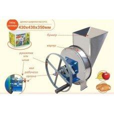 Измельчитель овощей и фруктов ручной(нержавеющая сталь)