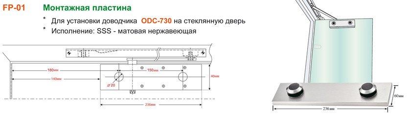 gcc_odc-730_4