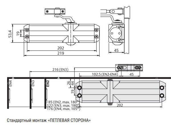 Tesa CT 1800_2
